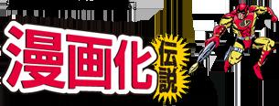 DAIICHI SHIRYO PRINTING CO.,LTD
